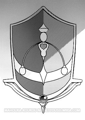 File:Blanche Emblem.png