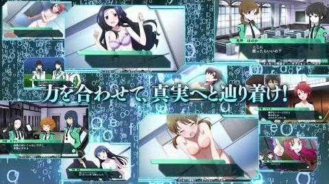 PS Vita「魔法科高校の劣等生 Out of Order」第3弾PV
