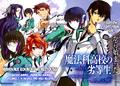 MKNR Manga 01.png