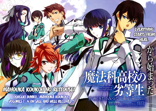 File:MKNR Manga 01.png