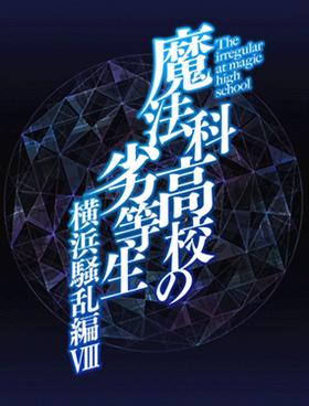 Ep 26 Logo