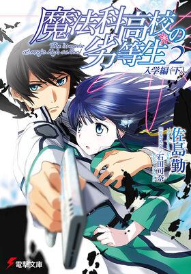 Vol02-LN-Cover