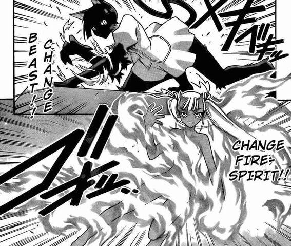 File:Fire and Beast Change.JPG
