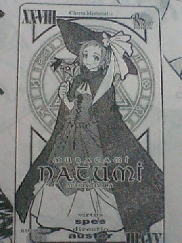 File:Natsumi pac.jpg