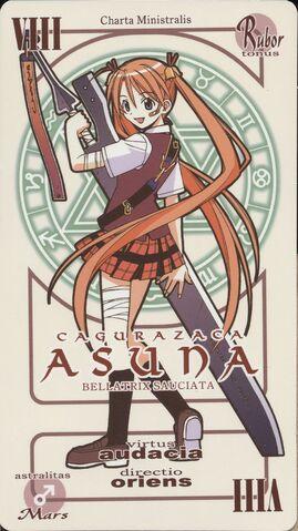 File:Card asuna.jpg