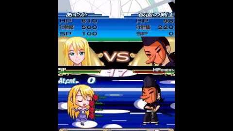 Negima! DS Mahora Taisen Ayaka's Pactio
