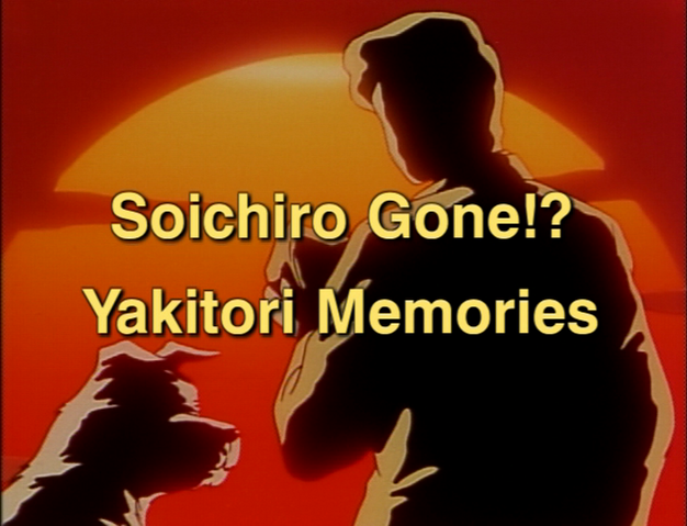 File:Episode27title.png