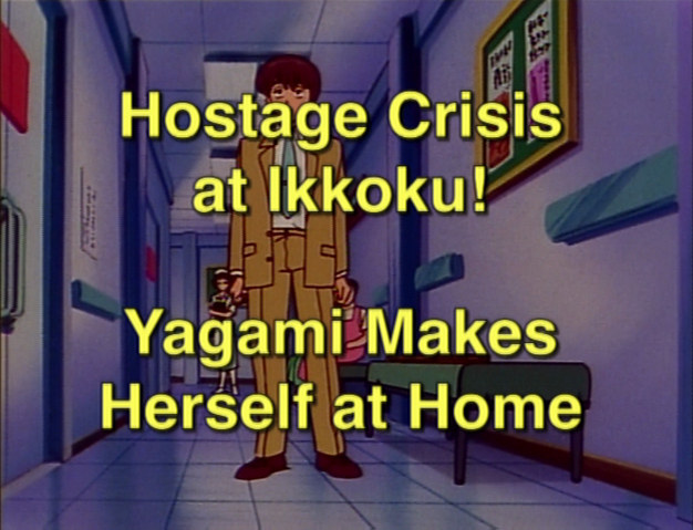 File:Episode73title.png
