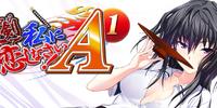 Maji koi A-1