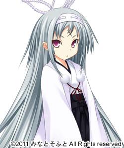 File:Monshiro.jpg