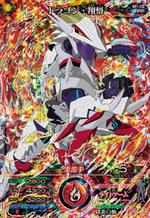 (M1-02) Dragon - Shougo