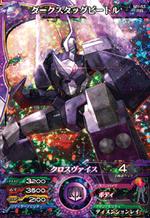 (M1-53) Dark Stagbeetle