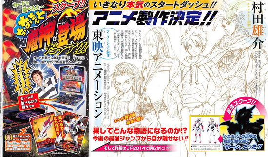 File:Manga Sample.png