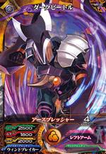 (M1-35) Dark Beetle