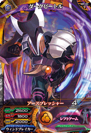 File:(M1-35) Dark Beetle.png