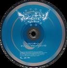 OST2 - Disc