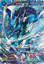 (M2-04) Shark - Luke