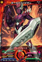 (M1-21) Dark Scorpion