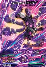 (M1-52) Dark Tarantula