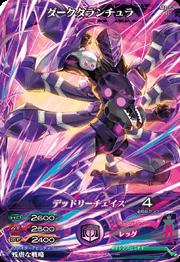 File:(M1-52) Dark Tarantula.png