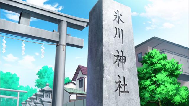 File:E01 - Hikawa Shrine.png