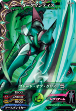 (M1-39) Dark Mantis