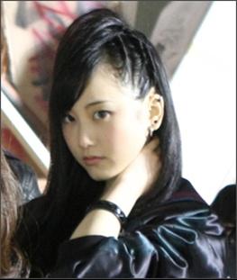 File:Gekikara.jpg