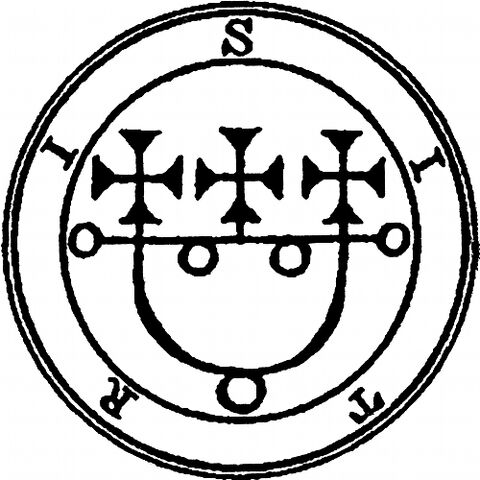 File:Seal of Sitri.jpg