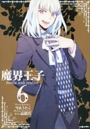 Volume6 Limited1