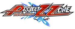 PZZ Logo