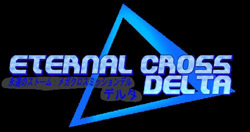 Eternal Cross Delta Logo