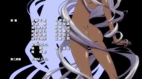 Monster Musume no Iru Nichijou Ending