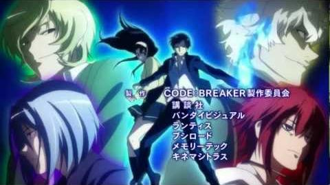 『CODE BREAKER』コード:ブレイカー OP《GRANRODEO - DARK SHAME》(English Subs)
