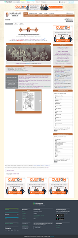 File:Default view Main page - screen shot.png