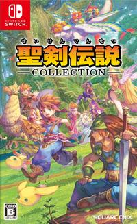 Seiken Collection Nintendo Switch
