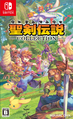 Seiken Collection Nintendo Switch.png