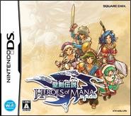 Heroes of Mana (JP)