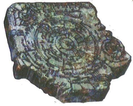 File:AF Ancient Tablet (LoM Artwork).png