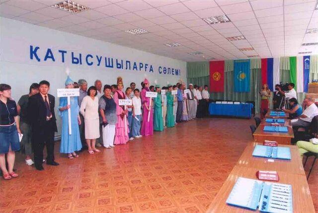 File:IX International Tournaments july 10, 2005. Astana. Winners and prizes.jpg