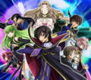 Code Geass: Lelouch of the Rebellion R2 (TV)