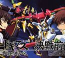 Code Geass: Lelouch of the Rebellion (TV)