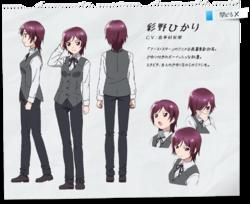 Hikari's character design