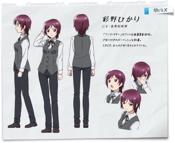 File:Hikari's character design.png