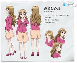 Shinobu's character design
