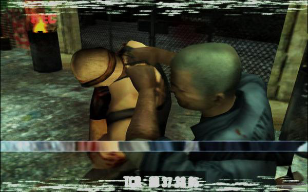 File:ProjectManhunt OfficialGameScreenshot (68).jpg