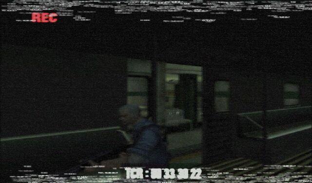 File:Manhunt 2011-07-07 18-25-22-51.JPG