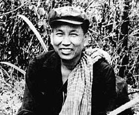 File:Pol pot.JPG