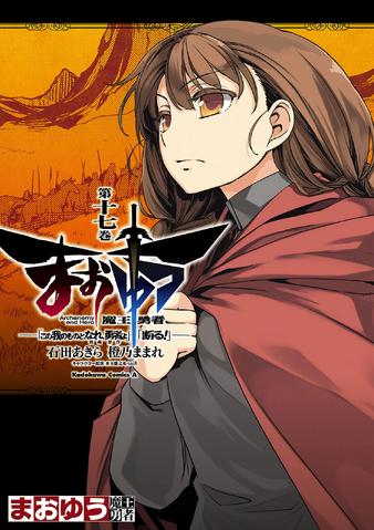 File:Akira ishida vol17.png
