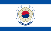 Flag of a united korea by cyberphoenix001-d4qcfy1