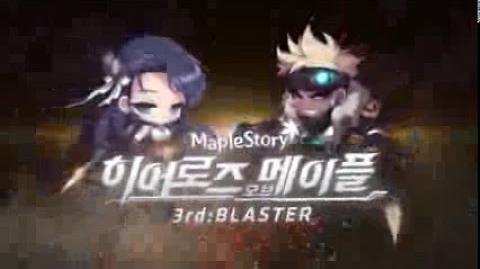BLASTER PV